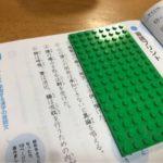 漢検に楽して合格する簡単な勉強法