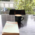 『ミーニング・ノート』by山田智恵ー1日3つ、チャンスを書くと進む道が見えてくる